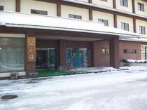 当館、正面。除雪してあります。