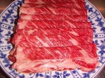 しゃぶしゃぶお肉。柔らかく、甘いお肉です。