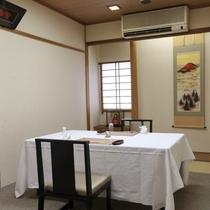 ■和食処「あくら」■ 個室