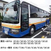 送迎バス500x500