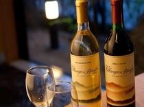 別所温泉のオリジナルワイン