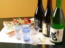 お料理に合わせて愉しめる3銘柄の地酒