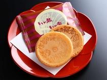 「朝日館」のロゴが入ったお着きのお菓子