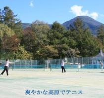 高原でテニス