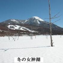 雪の女神湖