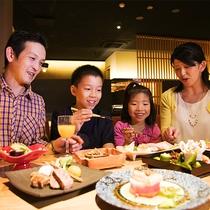 【ファミリープラン】ご家族揃って美味しいの夕食をお愉しみください♪
