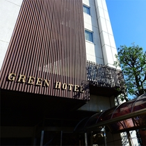 *外観 駒ヶ根駅徒歩約1分&中央道駒ヶ根ICお車約5分!男性用大浴場もございます♪
