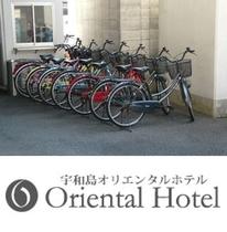 【レンタサイクル】