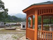 与謝野晶子公園