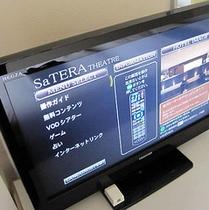 全客室に導入されている液晶テレビ