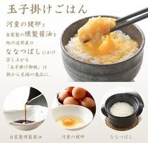朝食燻製醤油をかけた卵かけご飯