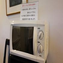 客室フロアーにある電子レンジ