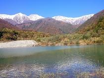 秋の白馬三山