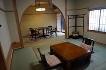 花の弐番客室