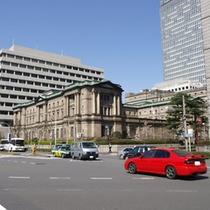 近隣「日本銀行・本館」