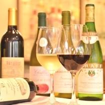 ワインも各種ご用意しております