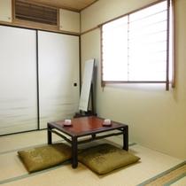 【和室〜Japanese Style〜】