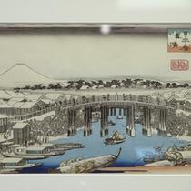 【日本橋】歌川(安藤)広重作、「日本橋・雪晴」の絵。