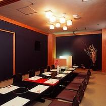 ■レストラン「北かまくら」お座敷