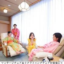 ■マッサージチェア付き客室(モデル)