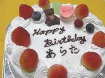 バースデーケーキ一例