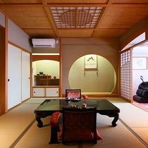 貴賓室 平成 和室部分