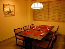 個室お食事所 和風テーブル