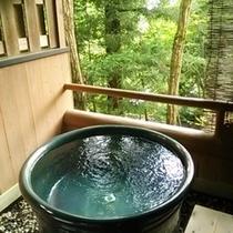 【陶器風呂】*2015年7月Newオープン!