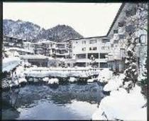 冬の平湯館