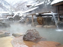 雪見大露天風呂