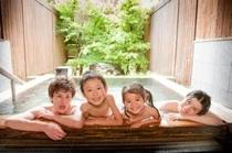 吉祥の湯(家族で楽しむ貸切り風呂)