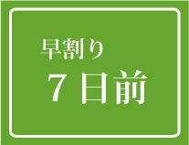 2photo2