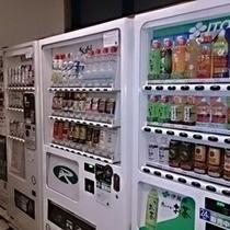 自動販売機(たばこ・ドリンク・アルコール)