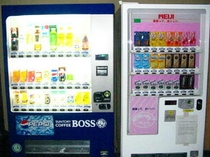 飲料自動販売機 <1階>
