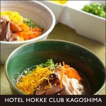 【朝食】鶏飯・鶏麺