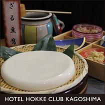 【朝食】手作り豆腐