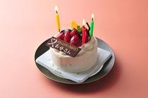 記念日にケーキは?
