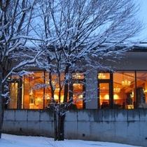 冬のレストラン【ザ・ガーデン】