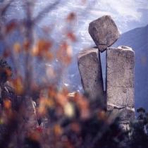 """御在所岳""""地蔵岩"""""""