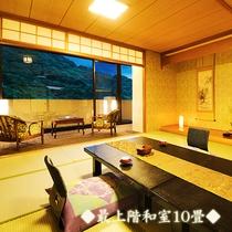 ◆最上階和室◆