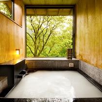 ■貸切風呂-緑山-■