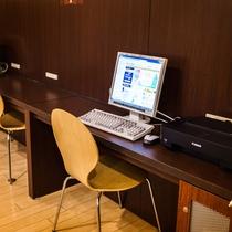 3階朝食コーナーにインターネットコーナーを設けております。