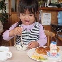 おいしそうな朝食♪いただきまーす!!