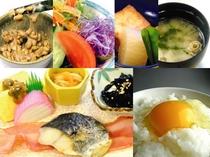 ■朝食:和洋バランスのとれたメニューは50種以上メニュー