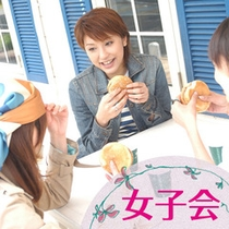 【女子旅】今回は特典付きの女子旅プランで予約!仲良し女子で伊豆高原旅行♪