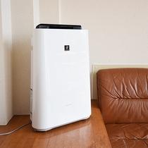 *リビングルームには空気清浄機を設置しております。