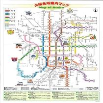 【大阪名所案内マップ】