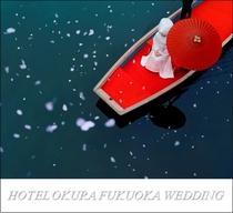 【花嫁舟】WEDDING