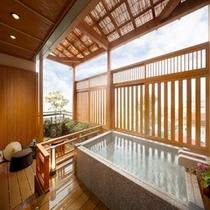 ■露天風呂付客室 杠(ゆずりは) 2
