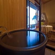 ■ 信楽焼半露天風呂付ダブルルーム 楓(かえで)3